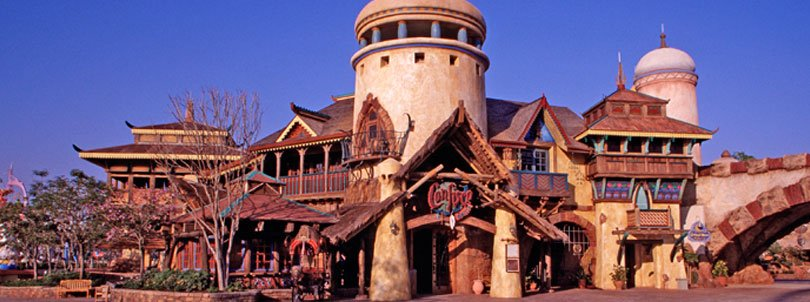 Port Of Entry Dining