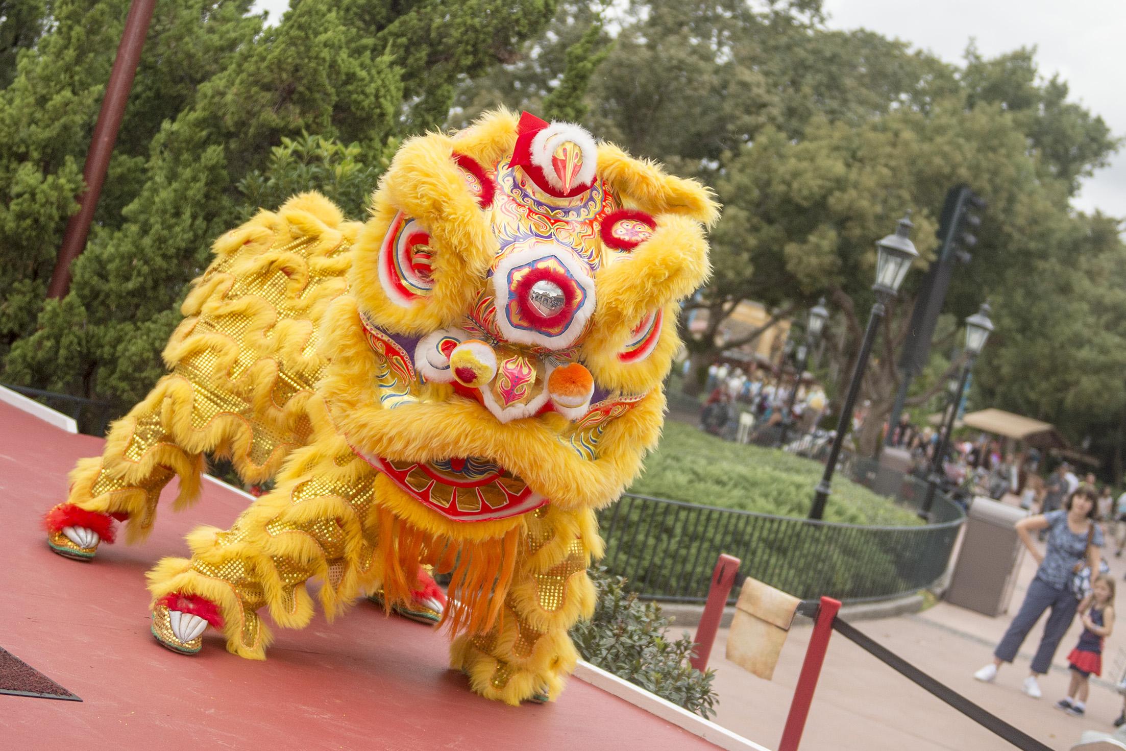 Holidays Around the World China Pavilion